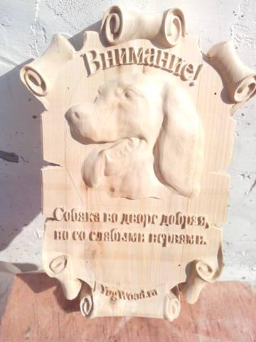 http://s3.uploads.ru/t/Lx9Jc.jpg