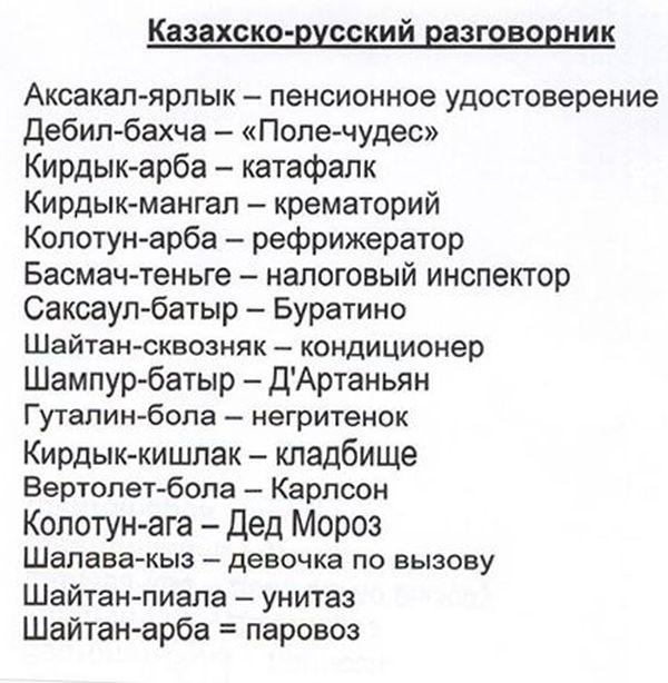 http://s3.uploads.ru/t/LydlJ.jpg