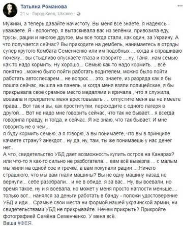 http://s3.uploads.ru/t/Lyu9R.jpg