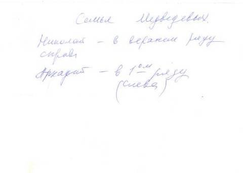 http://s3.uploads.ru/t/LzEVu.jpg