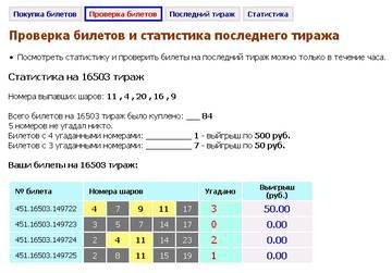http://s3.uploads.ru/t/M0mdx.jpg