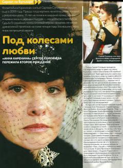 http://s3.uploads.ru/t/M3q0g.jpg