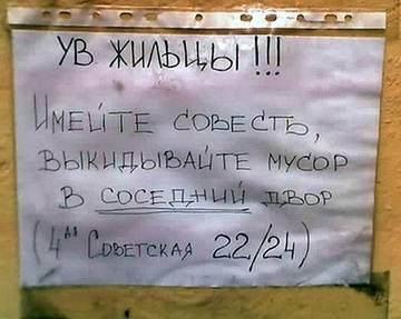 http://s3.uploads.ru/t/M4wbF.jpg