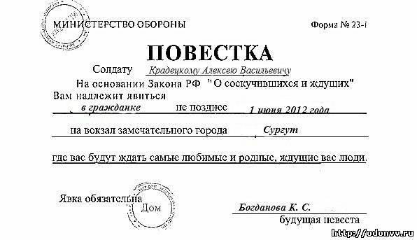http://s3.uploads.ru/t/M7FKf.jpg