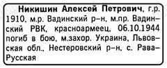 http://s3.uploads.ru/t/M7XF9.jpg