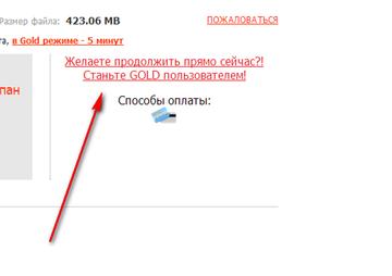 http://s3.uploads.ru/t/M8Jl4.png
