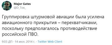 http://s3.uploads.ru/t/M8idx.jpg