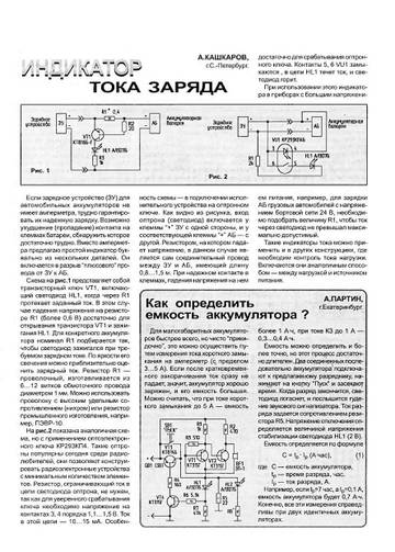 http://s3.uploads.ru/t/M8yYU.jpg