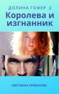http://s3.uploads.ru/t/M9Rci.png