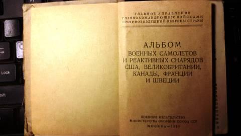http://s3.uploads.ru/t/M9TDA.jpg