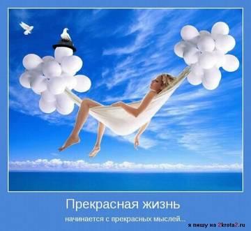 http://s3.uploads.ru/t/MC7zZ.jpg