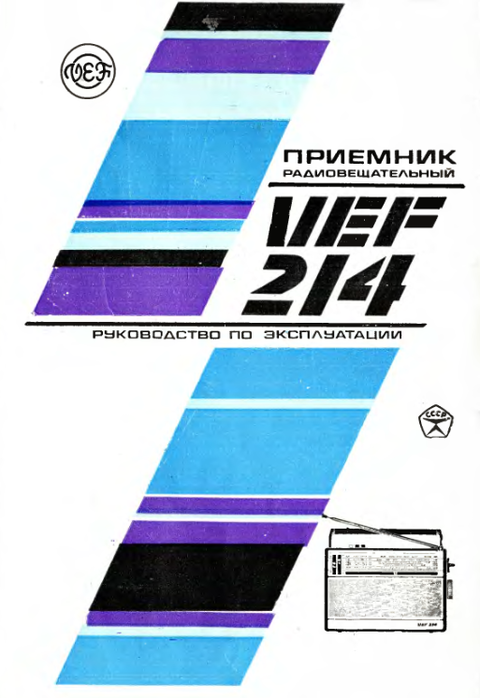 http://s3.uploads.ru/t/MFQuL.png