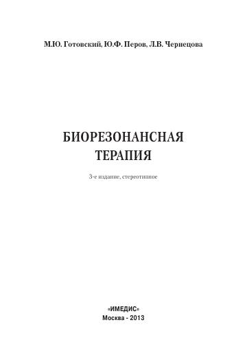 http://s3.uploads.ru/t/MFa3w.png