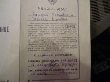 http://s3.uploads.ru/t/MFzWm.jpg