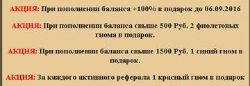 http://s3.uploads.ru/t/MGI4u.jpg