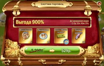 http://s3.uploads.ru/t/MHEIY.jpg