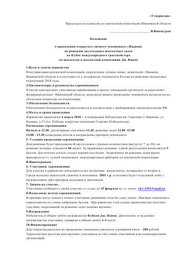 http://s3.uploads.ru/t/MHqDs.png