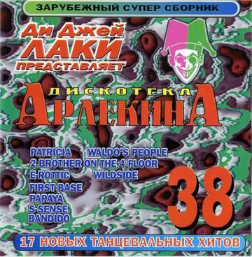 http://s3.uploads.ru/t/MIf4m.jpg