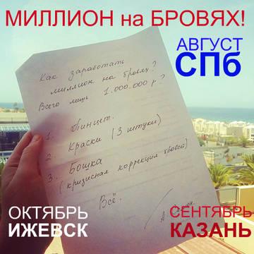 http://s3.uploads.ru/t/MIpCm.jpg