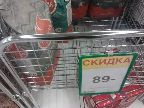 http://s3.uploads.ru/t/MNAbS.jpg