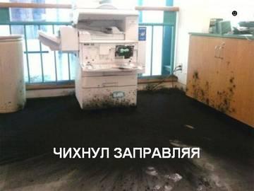 http://s3.uploads.ru/t/MPkSG.jpg