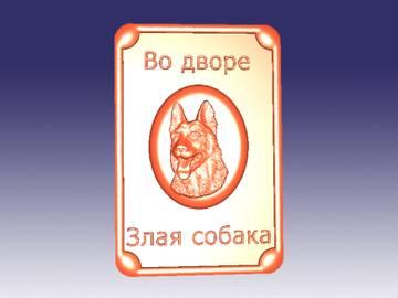 http://s3.uploads.ru/t/MQ0Fq.jpg