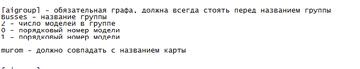 http://s3.uploads.ru/t/MQOJK.png