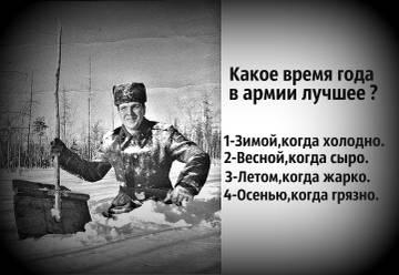 http://s3.uploads.ru/t/MRBSl.jpg