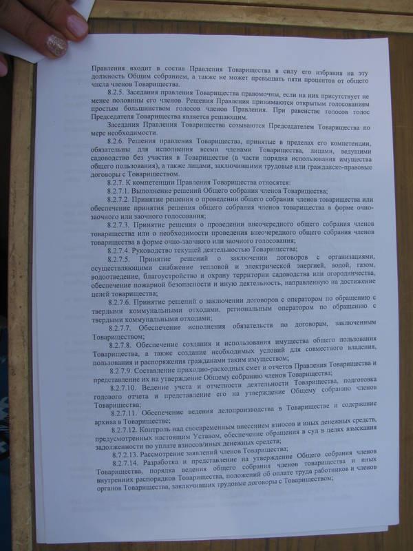 http://s3.uploads.ru/t/MRsKB.jpg