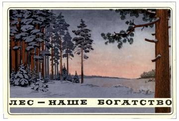 http://s3.uploads.ru/t/MSNCL.jpg