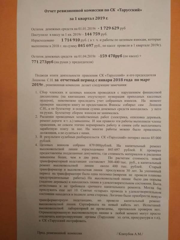 http://s3.uploads.ru/t/MVnNU.jpg