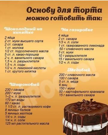 http://s3.uploads.ru/t/MYeuf.jpg