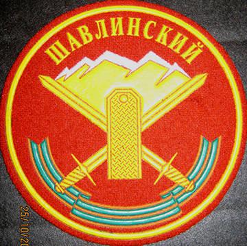 http://s3.uploads.ru/t/McA9e.jpg