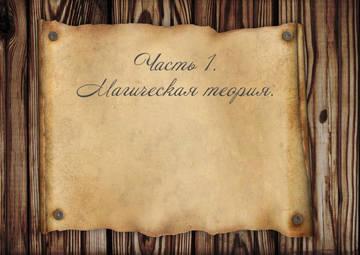 http://s3.uploads.ru/t/McdVO.jpg