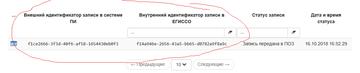 http://s3.uploads.ru/t/MdyL9.png