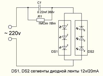 http://s3.uploads.ru/t/MenEk.png