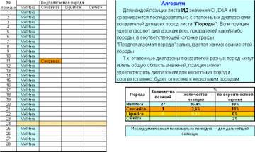 http://s3.uploads.ru/t/Mh54J.jpg