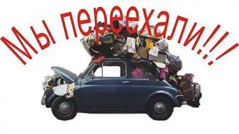 http://s3.uploads.ru/t/MhuaV.jpg