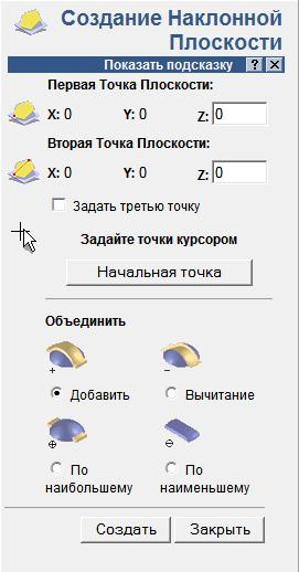 http://s3.uploads.ru/t/MhvBH.jpg