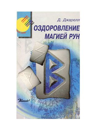 http://s3.uploads.ru/t/Mk2Lb.jpg