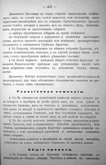 http://s3.uploads.ru/t/MmQX8.jpg
