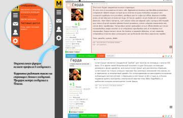 http://s3.uploads.ru/t/Mo4pf.jpg