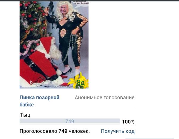 http://s3.uploads.ru/t/MpfU9.png