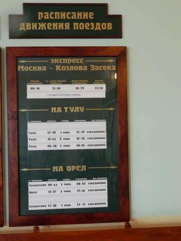 http://s3.uploads.ru/t/MrIvW.jpg