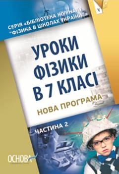 http://s3.uploads.ru/t/MrYJE.jpg