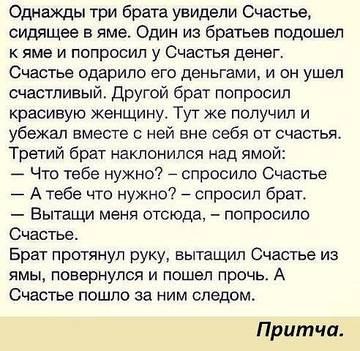 http://s3.uploads.ru/t/Ms97X.jpg