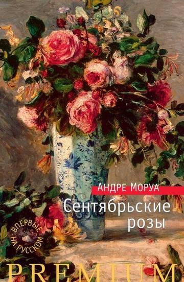 http://s3.uploads.ru/t/Mv3uP.jpg