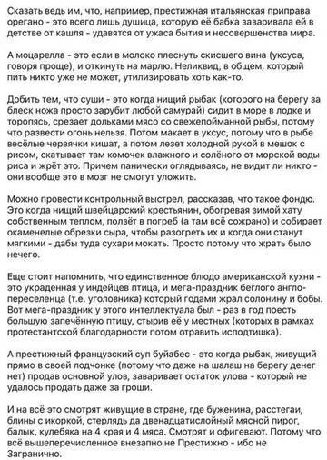 http://s3.uploads.ru/t/Mvqfh.jpg