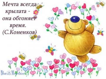 http://s3.uploads.ru/t/MwkZY.jpg