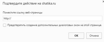 http://s3.uploads.ru/t/N0mB3.png